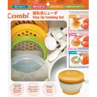 Bộ chế biến thức ăn cho bé combi