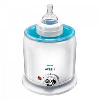 Máy hâm sữa siêu tốc Philips AVENT SCF25557