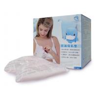 Miếng lót thắm sữa kuku -5421