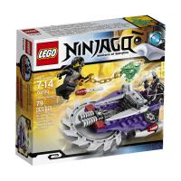 Đồ Chơi LEGO Ninjago 70720 - Cỗ Máy Cưa