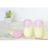 Bình trữ sữa Unimom - 150ml (bộ 3 bình)
