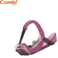 Địu em bé Combi Signature 4 cách màu hồng