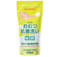 Túi dung dịch combi giặt xả quần áo trẻ em từ dầu cọ (500 ml) 112572