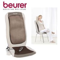 Đệm massage đa năng Beurer MG206