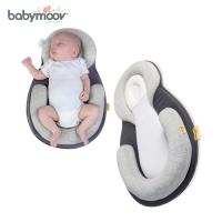 Đệm ngủ đúng tư thế Babymoov BM14305