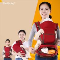 Địu ngồi 12 tư thế công nghệ Hàn Quốc Belibaby NS01