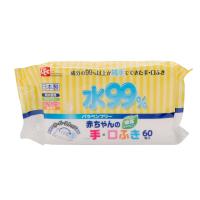 Giấy ướt LEC SS268 nước tinh khiết 99% (60 tờ)
