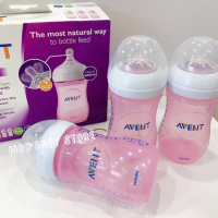 Bình sữa PP Philips Avent Nature 260ml