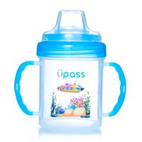 Bình Tập Uống Upass Hai Tay Cầm Đầu Mềm UP0737YH (200 ml) - Xanh Dương
