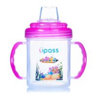 Bình Tập Uống Upass Hai Tay Cầm Đầu Mềm UP0737YH (200 ml) - Hồng