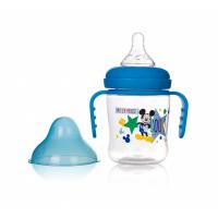 (Made in Thailand) Bình Sữa Cổ Rộng Có Tay Cầm 125ml Disney Baby- DN80133 (Xanh)