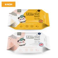 Khăn Ướt Cao Cấp K-Mom First Wet Wipe (70 tờ/Gói) Hàn Quốc ( Màu Ngẫu Nhiên) - 2 Gói