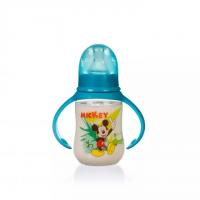 Bình Sữa Có Tay Cầm 125ml/4oz DN20632 - Xanh